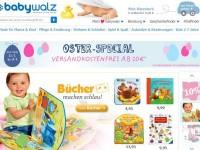 Интернет-магазин Baby-walz.de