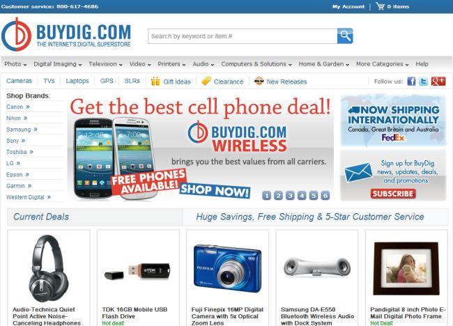 Интернет-магазин Buydig.com