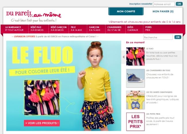 Французские Интернет Магазины