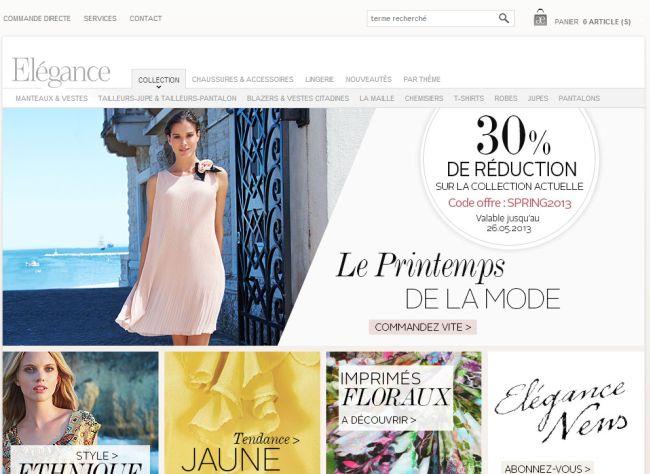 Фабрика одежды элегант