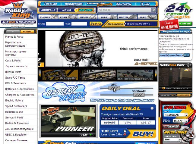 Интернет-магазин Hobbycity.com