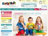 Интернет-магазин Kinderbutt.de