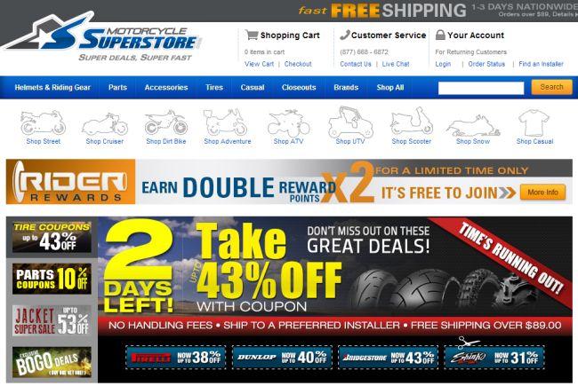 Интернет-магахзин Motorcycle-superstore.com