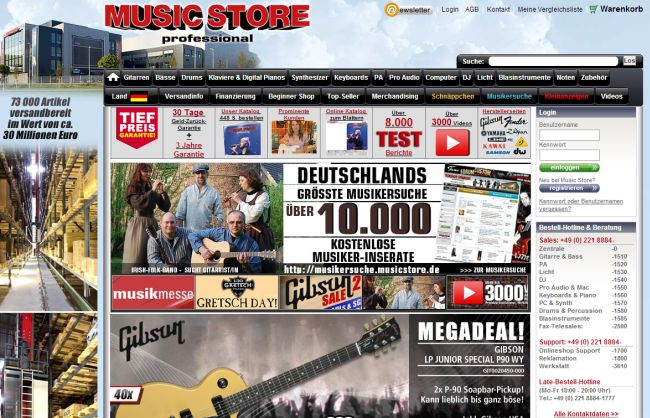 Интернет-магазин Musicstore.de