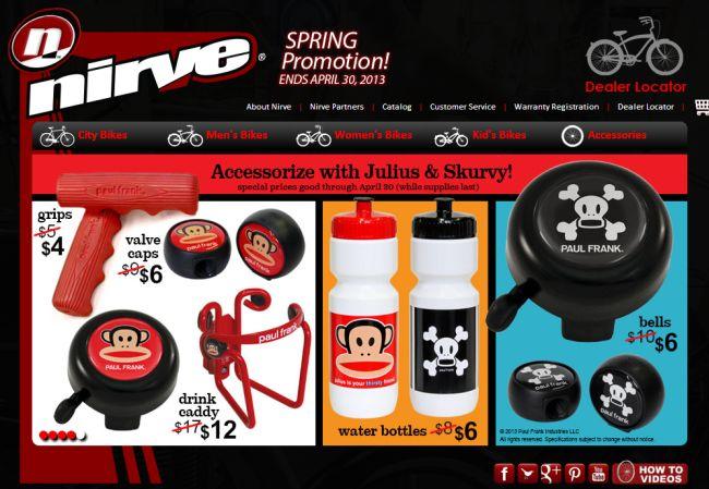 Интернет-магазин Nirve.com