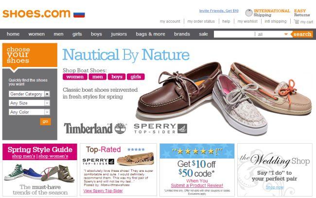 Интернет-магазин Shoes.com