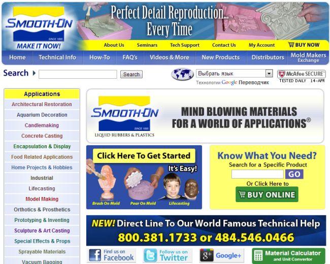 Интернет-магазин Smooth-on.com