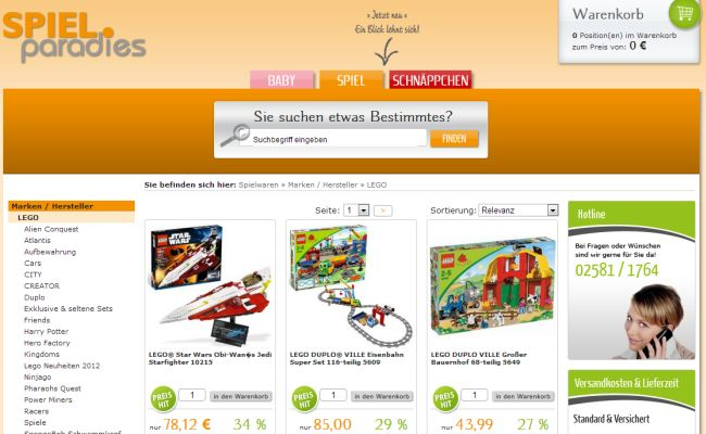 Интернет-магазин Spielparadies.de