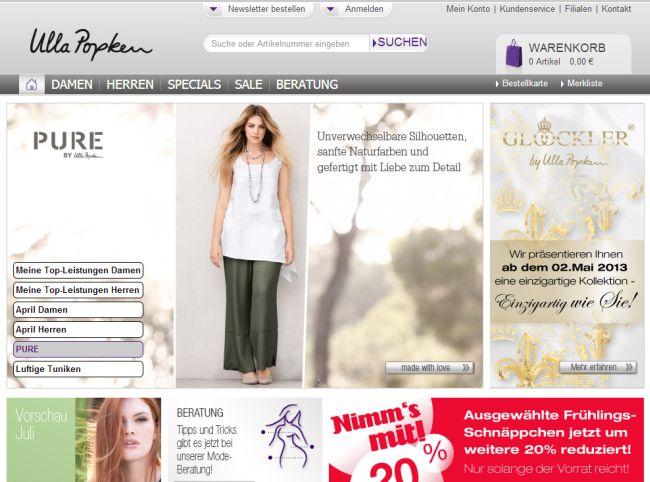 Интернет-магазин Ullapopken.de