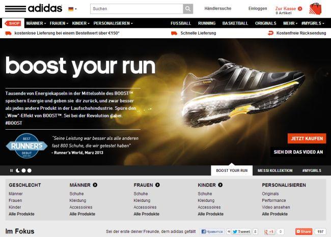 Интернет-магазин Adidas.de