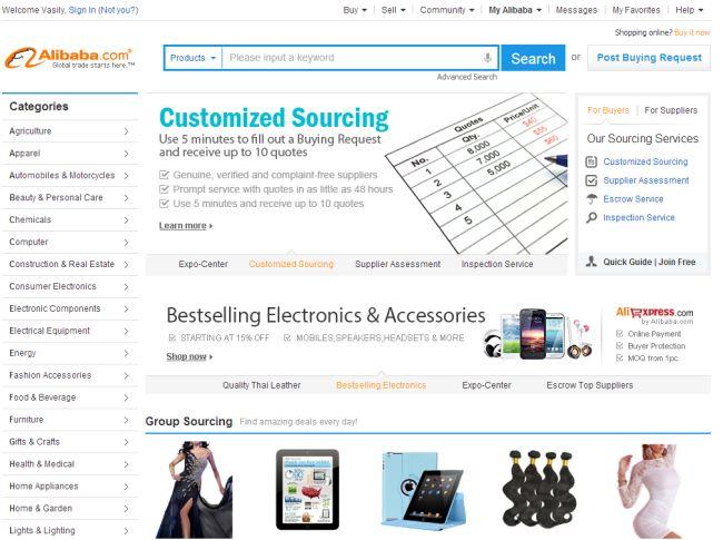 Интернет-магазин Alibaba.com