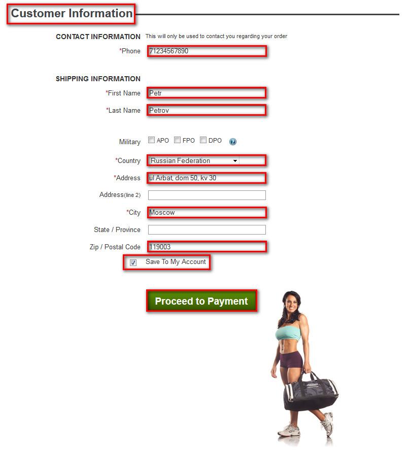Как заполнить адрес доставки на Bodybuilding.com