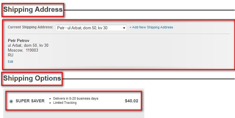 Заполнение адреса доставки на Bodybuilding.com