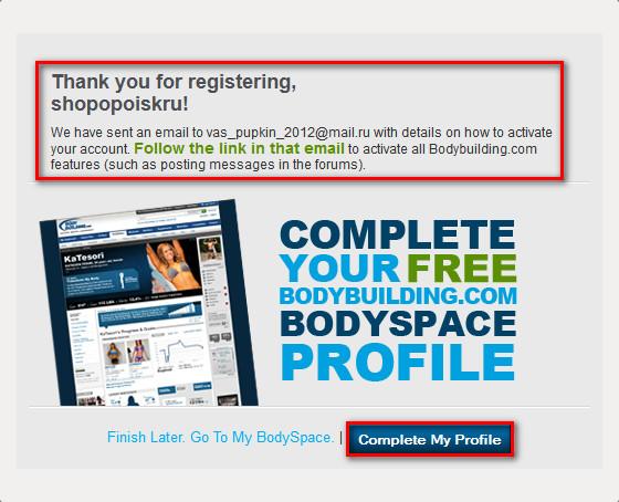 bodybuilding.com - 4