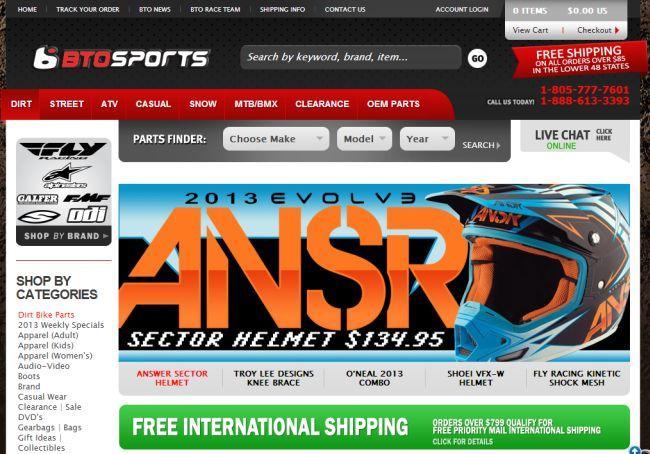 Интернет-магазин BTOsports