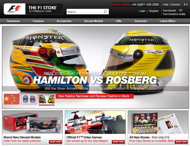 Интернет-магазин F1store.formula1.com