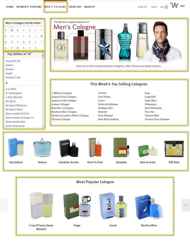 Мужские одеколоны на fragrancex.com