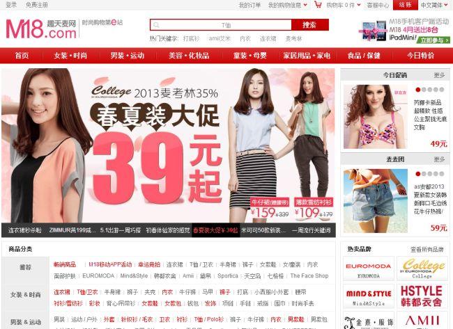 Интернет-магазин M18.com