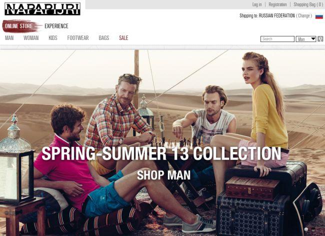 Интернет-магазин Napapijri.com