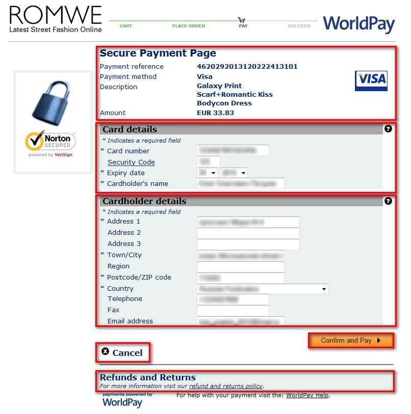 Как оплатить заказ на Romwe.com