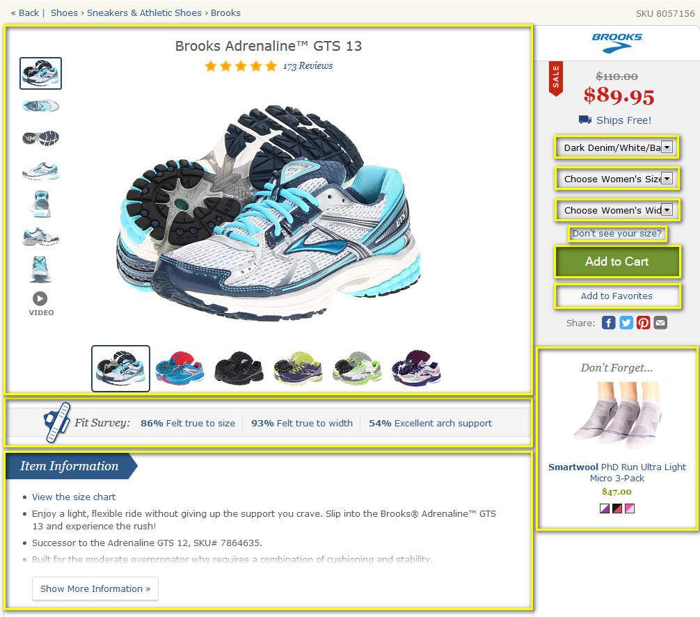 Покупаем кроссовки на Zappos.com