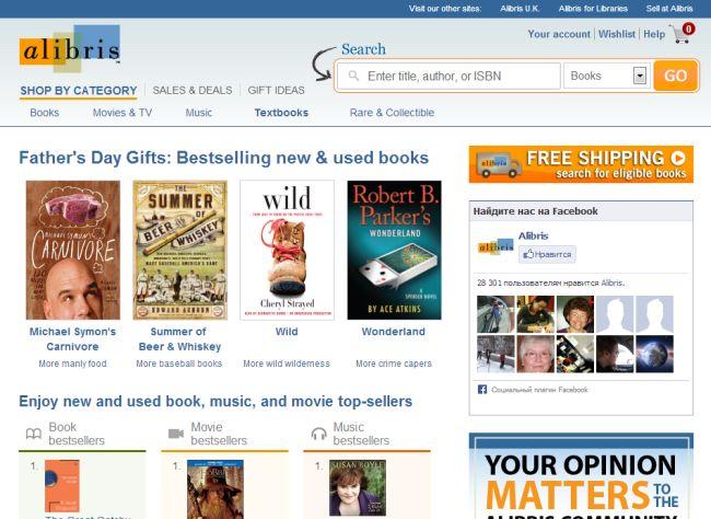 Интернет-магазин Alibris.com