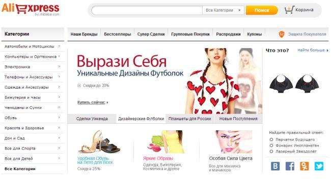 Инструкция Для Imax B6ac На Русском