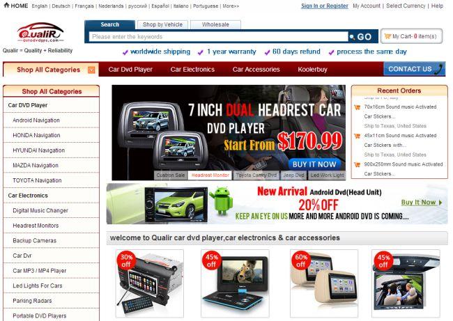 Интернет-магазин Autodvdgps.com