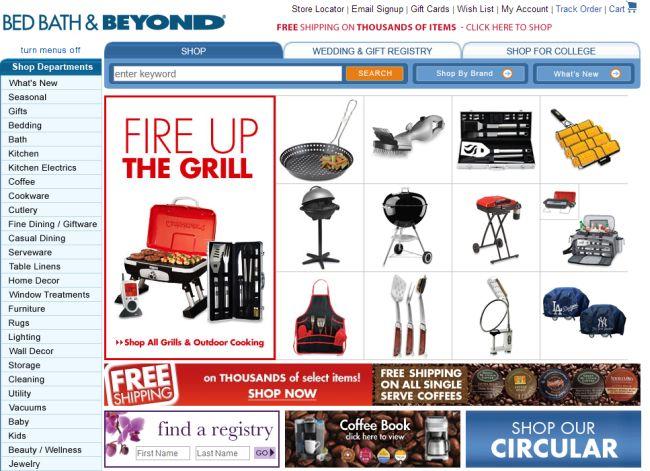 Интернет-магазин Bedbathandbeyond.com
