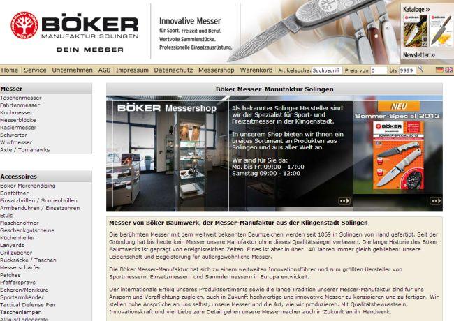 Интернет-магазин Boker.de