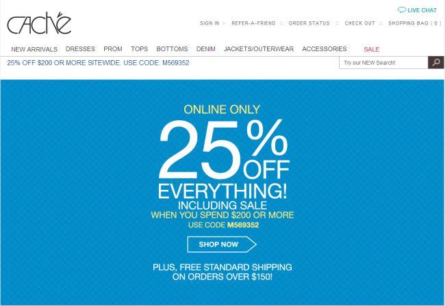 Интернет-магазин Cache.com