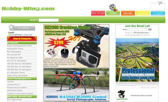 Интернет-магазин Hobby-wing.com