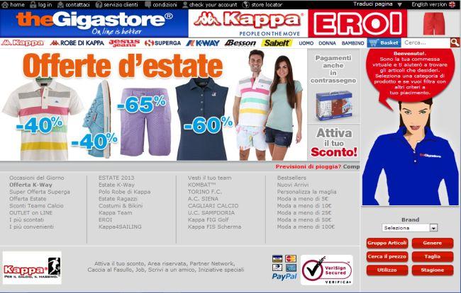 Интернет-магазин Kappastore.com