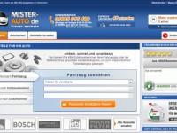 Интернет-магазин Mister-auto.de