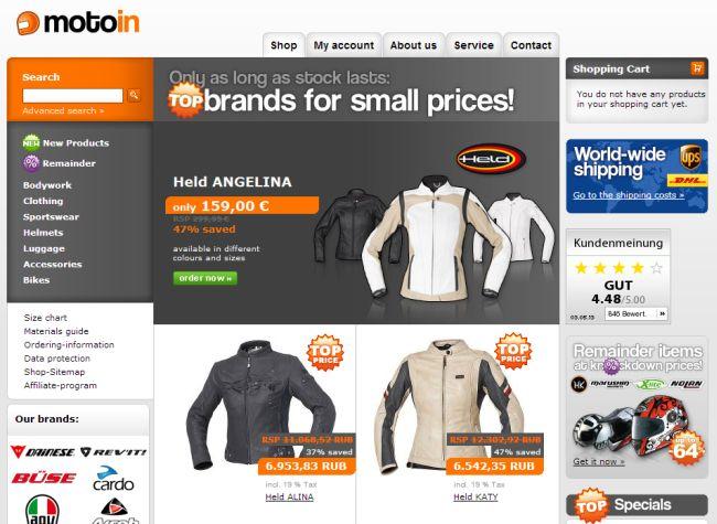 Интернет-магазин Motoin.de
