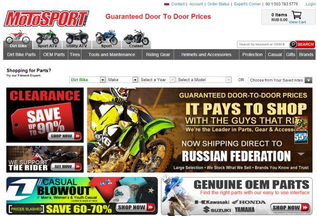 Интернет-магазин Motosport.com