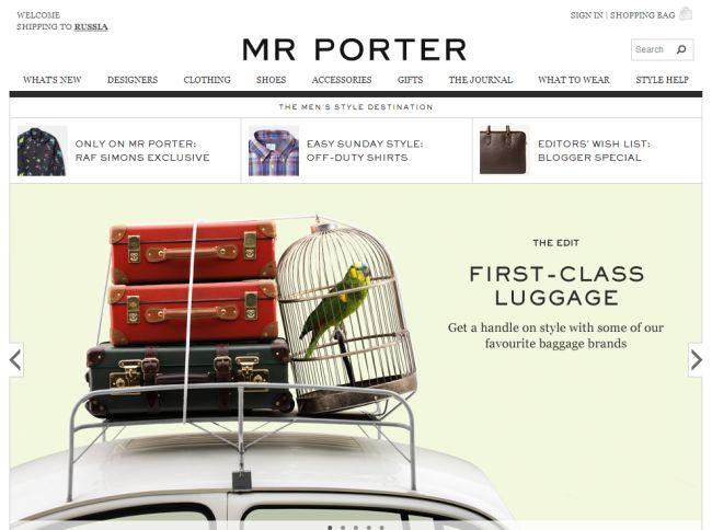 Интернет-магазин Mrporter.com
