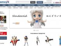 Интернет-магазин Plamoya.com