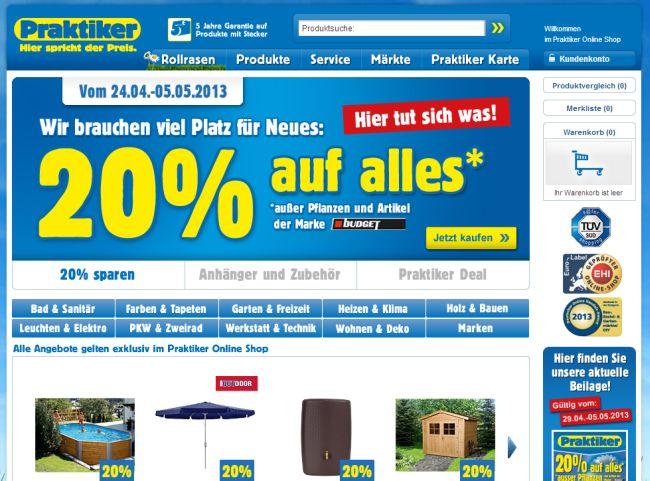 Интернет-магазин Praktiker.de