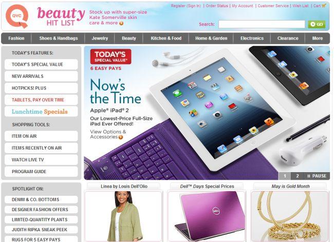 Интернет-магазин Qvc.com