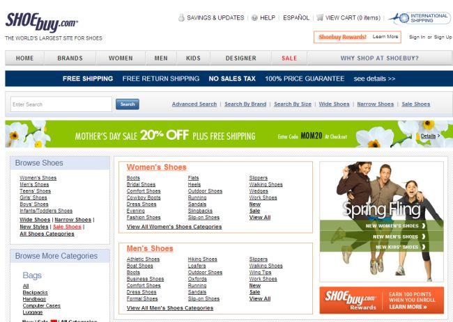 Интернет-магазин Shoebuy.com