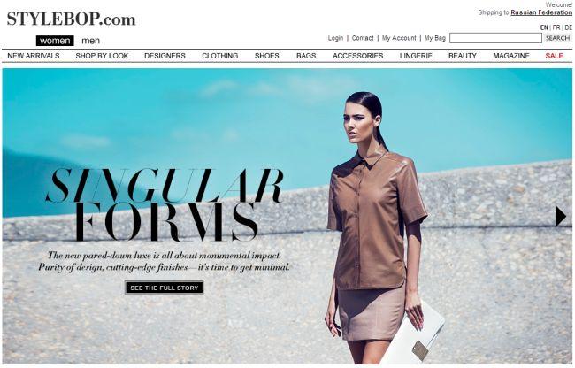 Интернет-магазин Stylebop.com