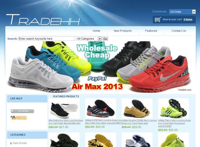 Интернет-магазин Tradehh.com