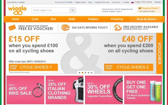Интернет-магазин Wiggle.co.uk