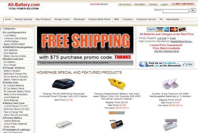 Интернет-магазин All-battery.com