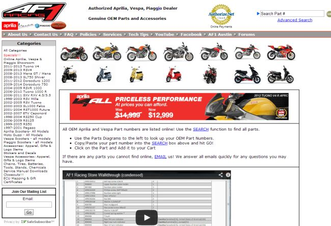 Интернет-магазин Af1racing.com