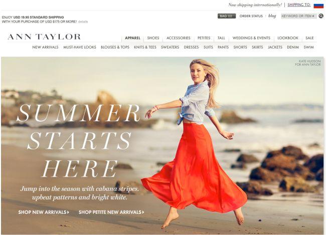 Интернет-магазин Anntaylor.com