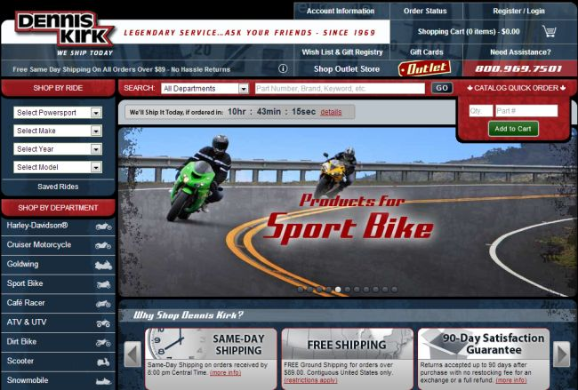 Интернет-магазин Denniskirk.com