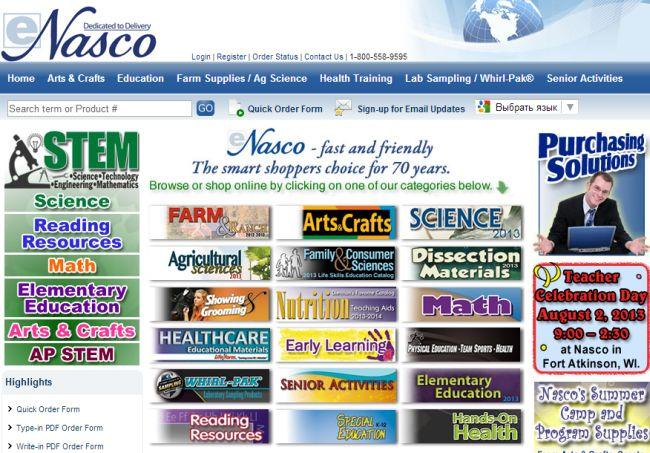 Интернет-магазин Enasco.com