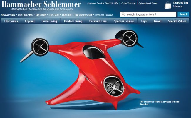 Интернет-магазин Hammacher.com